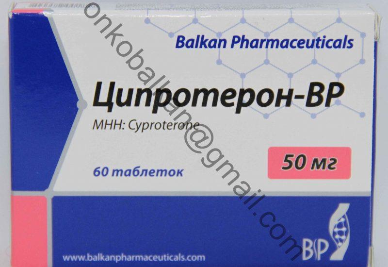 Ципротерон Ciproteron Balkan
